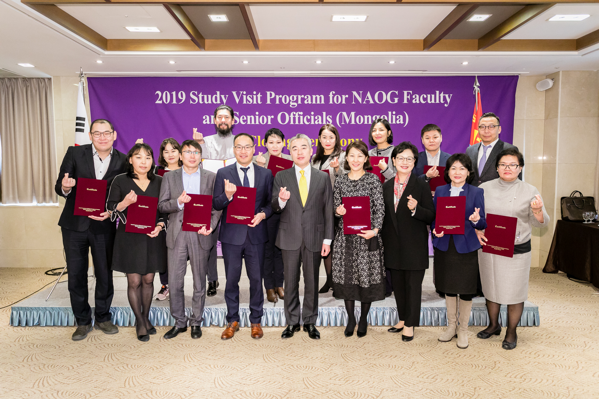 NAOG faculty and senior officials from Mongolia completes the customized program.