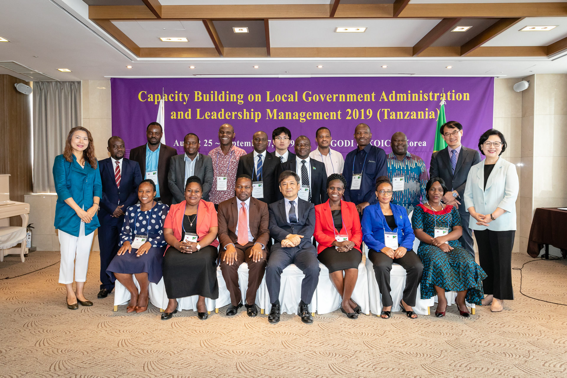 "LOGODI shares experiences on ""Good Governance and Government Innovation"" with Tanzanian officials"