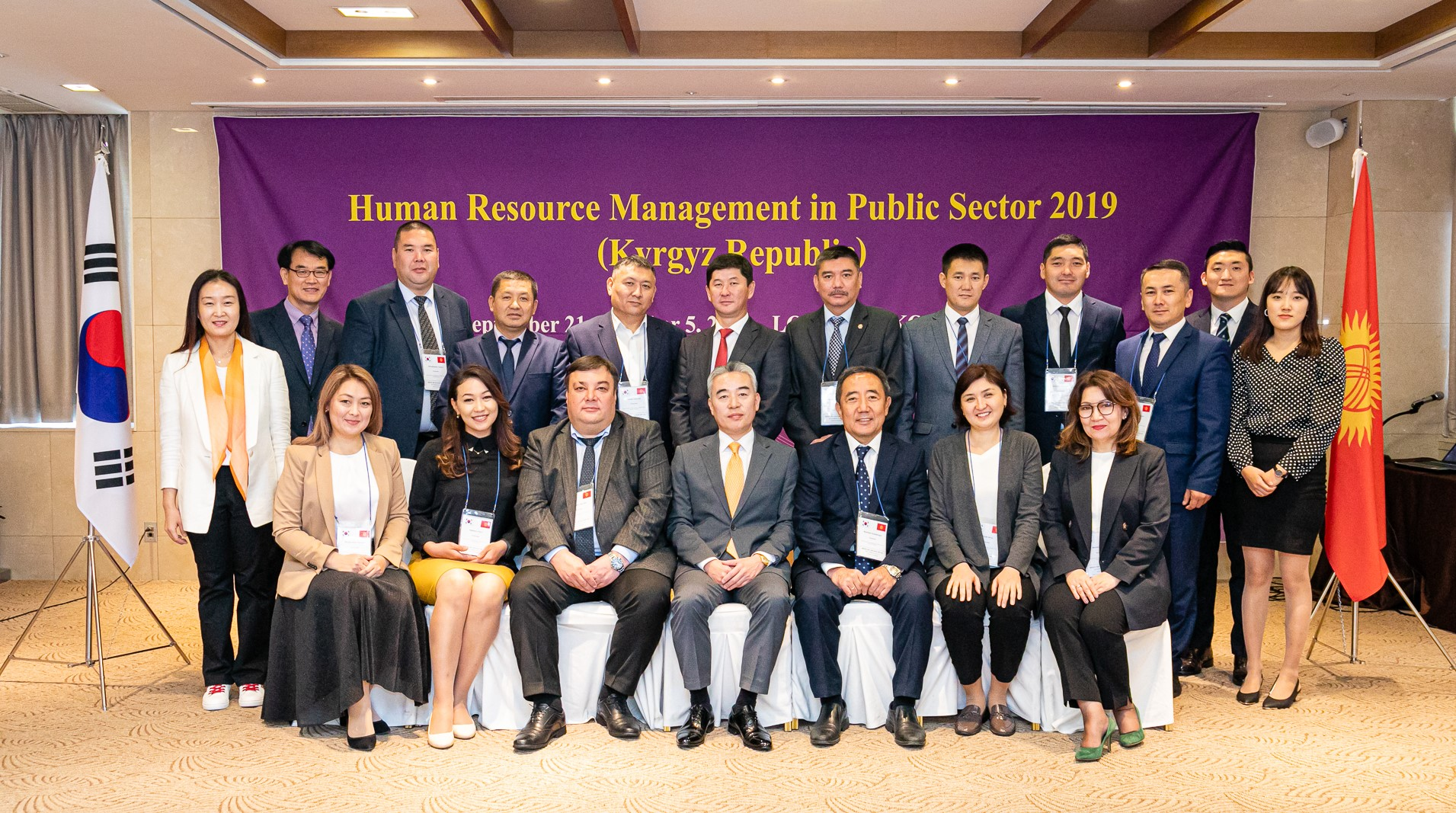 LOGODI offers the exclusive program, 'Human Resource Management Program in Public Sector' to 15 Kyrgyz executive officials